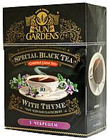 Чай черный Sun Gardens Чебрець 100г