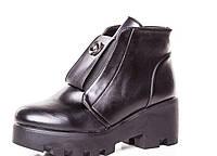Черные женские ботинки оптом Херсон