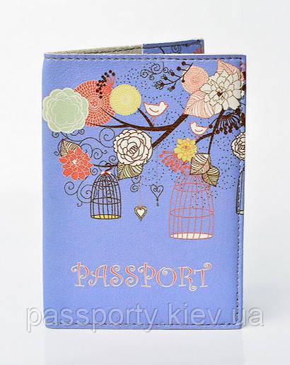 Обложки оптом для паспорта купить киев