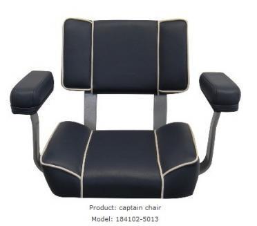 Кресло капитанское для лодки, катера с подлокотниками 184102L-5013