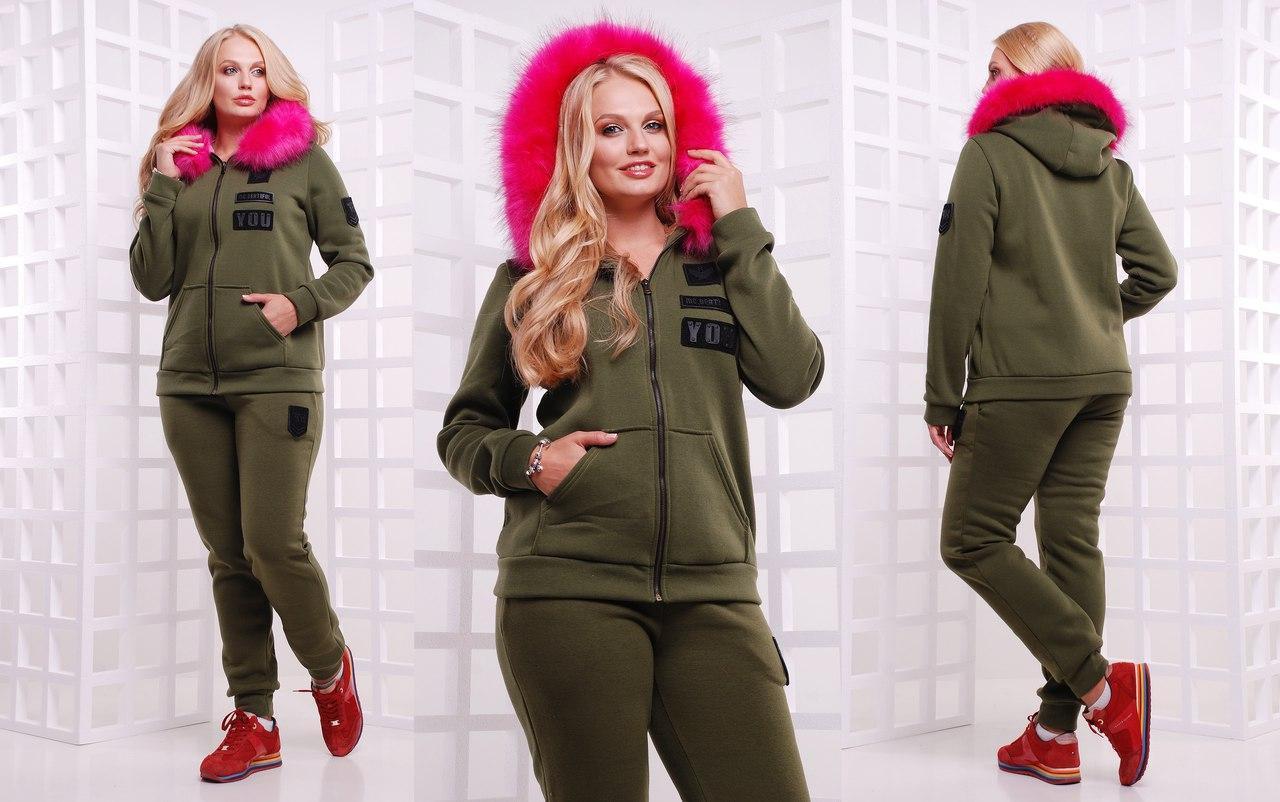 e36fb3f0 Женский зимний спортивный костюм БАТАЛ, цена 1 120 грн., купить в ...