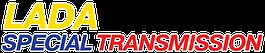 Главные пары ВАЗ Lada Special Transmission