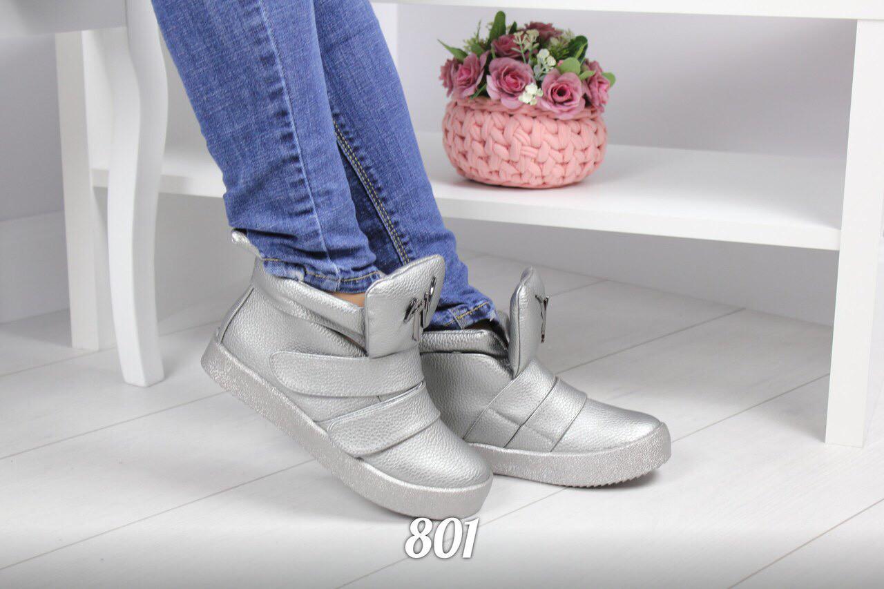 0da2444637ad Женские Демисезонные кроссовки- кеды серебро на липучке эко-кожа - интернет- магазин