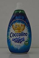 Кондиционер-ополаскиватель Coccolino Intense Fresh Sky для белья ( 64 стирки ) 960 мл, фото 1