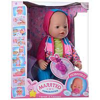 Кукла Беби Борн с аксессуарами в костюмчике аналог