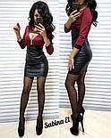 Жіноче ефектне плаття з трикотажу і стьобаної еко-шкіри з блискавкою (4 кольори), фото 6