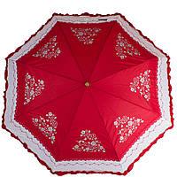 Складной зонт Три Слона Зонт женский автомат ТРИ СЛОНА RE-E-119-3-Y