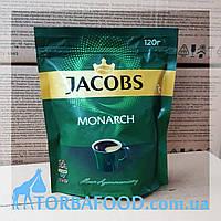 Кофе растворимый Якобс Монарх 120 Греция