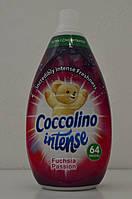 Кондиционер-ополаскиватель Coccolino Intense Fuchsia Passion для белья ( 64 стирки ) 960 мл