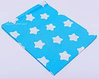 Детская наволочка 40*60 на молнии с бирюзовыми звездами.