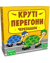 """Настольная игра  """" Круті перегони  """" ТМ Ариал"""