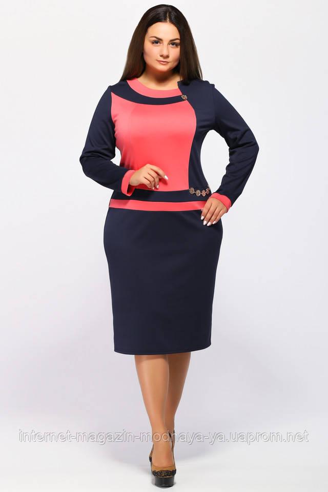 Модная Женская Одежда Большого Размера