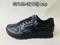 Reebok Classic черные мужские кроссовки Опт