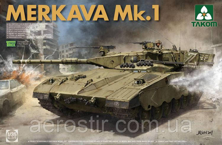Merkava Mk.I 1/35 TAKOM 2078