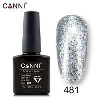 Гель-лак диамантовый (жидкая фольга) CANNI 481 серебро
