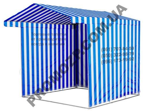 Торговая палатка Эконом недорого во Львове. Палатка для торговли купить с бесплатной доставкой Львов.