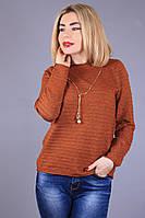 Джемпер женский Кулон 60611, (3цв), женский свитер
