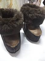 Носки топики теплые меховые
