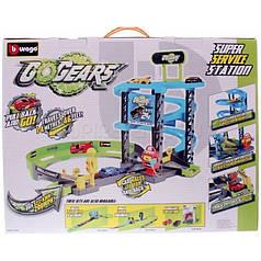 Игровой набор Bburago GoGears Скоростной подъем (18-30261)