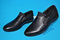 Подростковые туфли для мальчика Солнце (размер 32-36)