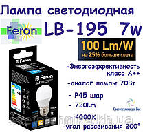 """Светодиодная лампа Feron LB195 E27 7W  4000K типа G45 """"шар"""" для общего и декоративного освещения"""
