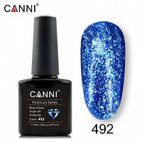 Гель-лак диамантовый (жидкая фольга) CANNI 492 голубой