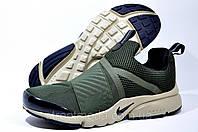 Беговые кроссовки Найк Presto Extreme 44-28см.