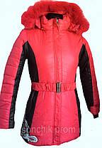 Удлиненная, подростковая куртка, фото 2