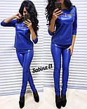 Женский модный костюм из эко-кожи: кофта и лосины (4 цвета), фото 7