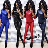 Женский модный костюм из эко-кожи: кофта и лосины (4 цвета), фото 2