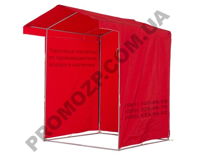 Торговая палатка 1,5х1,5м. купить недорого Днепропетровск. Палатка торговая Стандарт Днепропетровск купить с доставкой