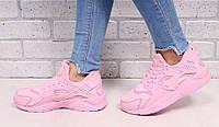 Женские розовые кроссовки (красовки кеды) копирующие Nike Huarache для спорта, бега,фитнеса и на каждый день