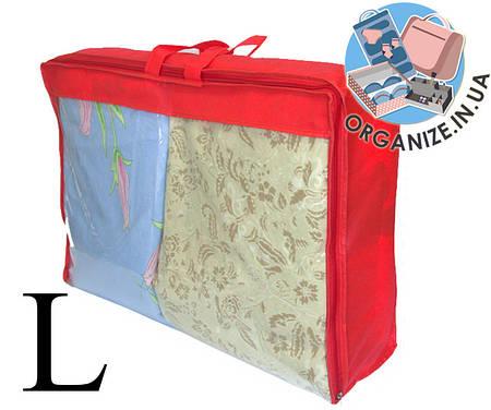 Сумка для хранения вещей\сумка для одеяла L (красный)
