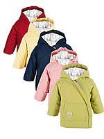Куртка для малышей Star