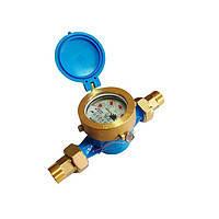 Счетчик холодной воды ЛК-25Х