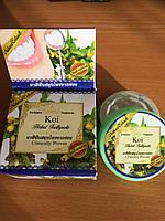 Травяная тайская паста с экстрактом Моринды цитрусолистной,30 гр.