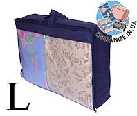 Сумка для хранения вещей\сумка для одеяла L (синий)
