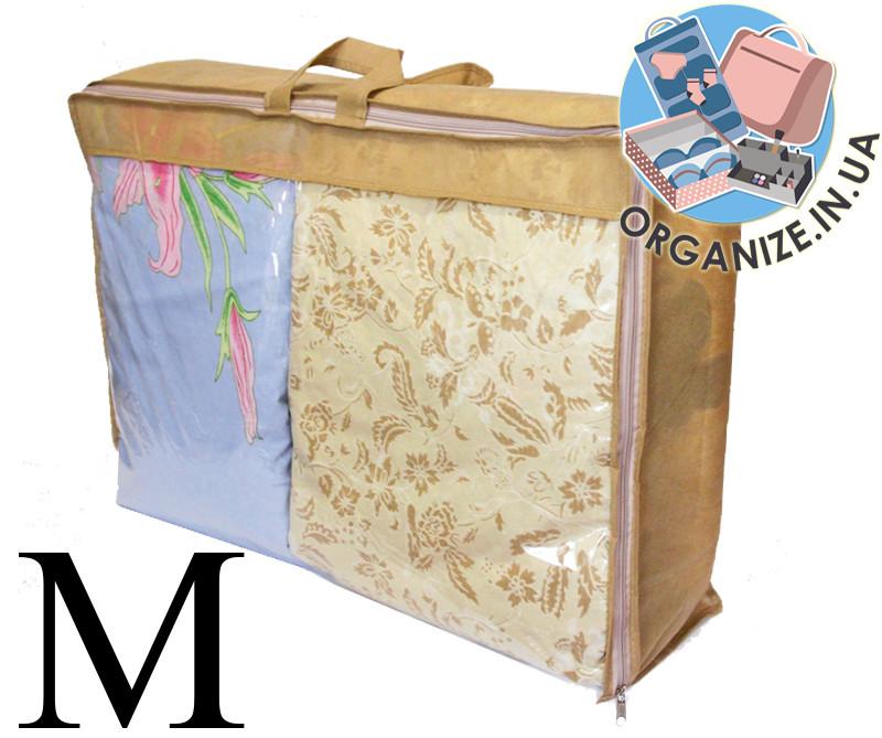 Кофр прозрачный для постельного белья и одеял M (бежевый)