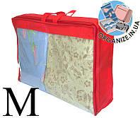 Сумка для хранения вещей\сумка для одеяла M (красный)