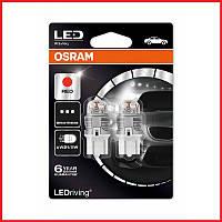 Лампа светодиодная Osram LED (W21/5W Red 12V) комплект 2 шт