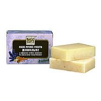 Мыло  питательное с эфирным маслом лаванды и овсяными хлопьями