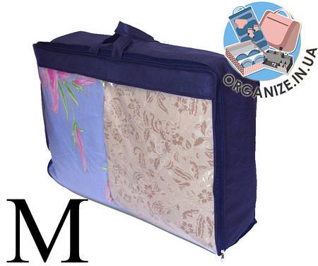 Сумка для хранения вещей\сумка для одеяла M (синий)
