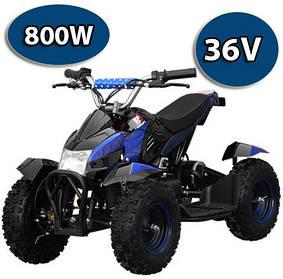 Детский Квадроцикл 800W