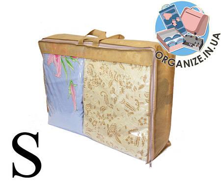 Сумка для хранения вещей\сумка для одеяла S (бежевый)