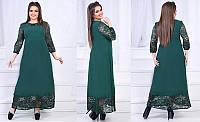 Длинное нарядное платье креп-дайвинг + гипюр размеры 46-48,50-52,54-56,58-60