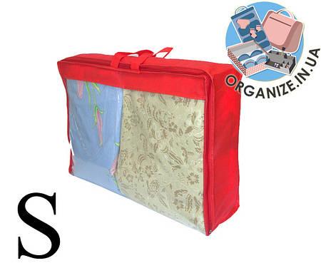 Упаковочная сумка для хранения S (красный)