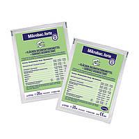 Средство  для дезинфекции и очистки поверхностей Bode Mikrobac Forte 20 мл