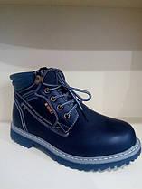 Демисезонные ботинки для мальчика размер 36.37