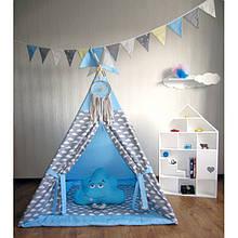 Вигвам Облака, детская игровая палатка
