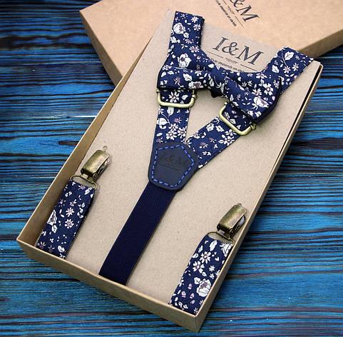 Набор I&M Craft галстук-бабочка и подтяжки для брюк (030202), фото 2